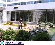 Курорт Шмаковка F52506d27bdat