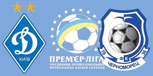 Чемпионат Украины по футболу 2012/2013 B62bbd0b2a2e