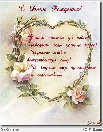 Поздравляем ВеснуШк@  с Днём рождения! E9c57f73a7b4