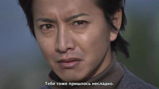 Kimura Takuya / Кимура Такуя / Тимка, Тимочка, Тимон  4 - Страница 2 1915b6f8aed0