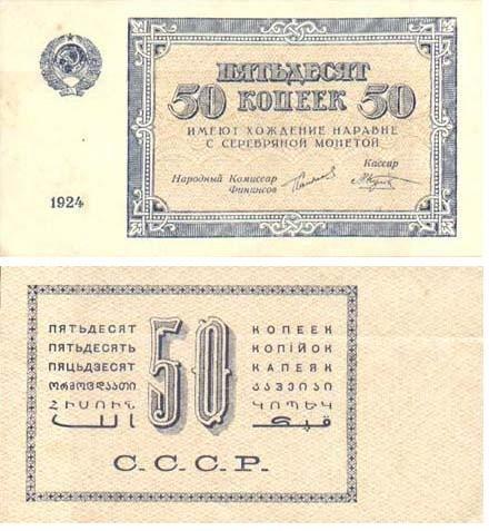 Экспонаты денежных единиц музея Большеорловской ООШ Dc1ca259ae69