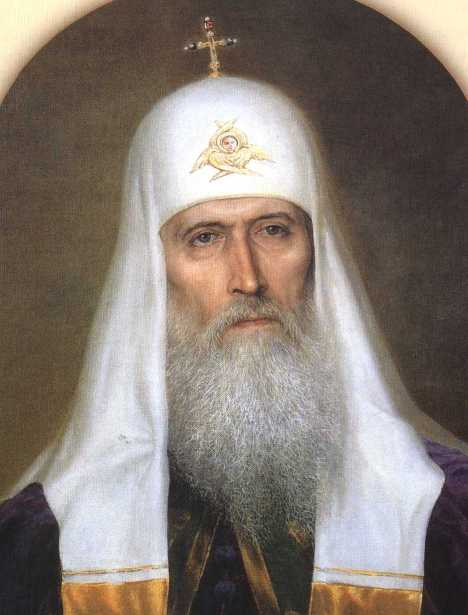 Патриархи Московские и всея Руси 71a1b5a82096