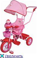 Идеальный велосипед для девочки - Страница 2 E283aa04bdc5t