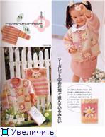 Вязание для малышей - Страница 2 F0d40dcc03a8t