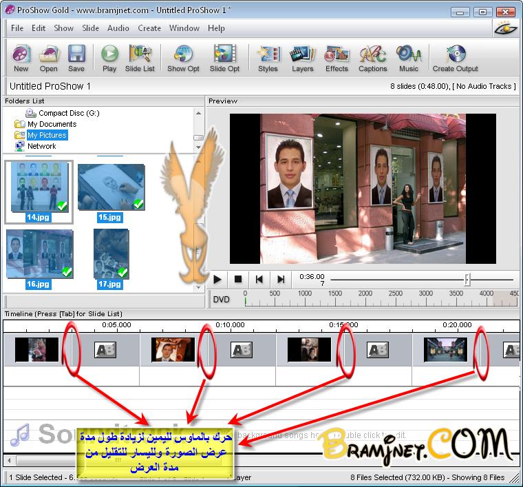 ادخل عالم الانتاج والاخراج من برامج نت ProShow Gold 4.1 Deacb80db6f7