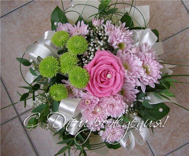 Татку 16 января поздравляем с Днем рождения 50e11724b62c