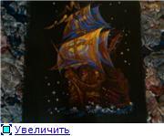 Совместный процесс - В синем море, в белой пене... 45dd82fe8c37t