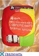 ТОРТИКИ на заказ в Симферополе - Страница 5 8f1f4d3a2f1bt