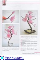 деревья-бисер F4f69453a872t