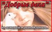 ОренМама-Сайт и форум для мам и пап Оренбуржья! - Главная Be4f2d418385