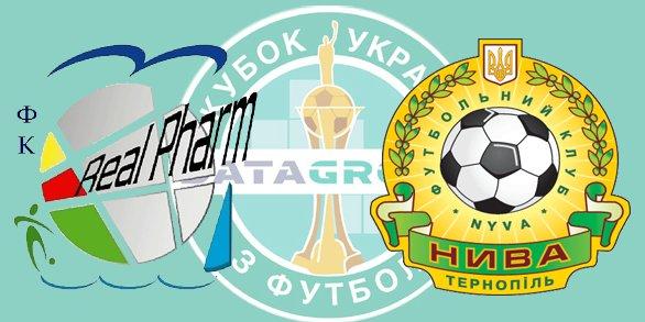 Чемпионат Украины по футболу 2012/2013 7b8932c14368
