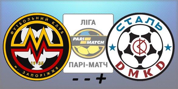 Чемпионат Украины по футболу 2015/2016 - Страница 2 7dcaf390b30e