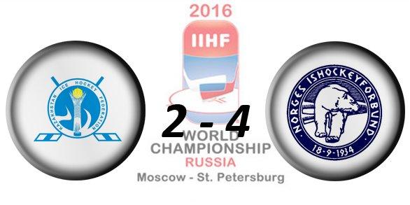 Чемпионат мира по хоккею с шайбой 2016 Aeb948b94c47