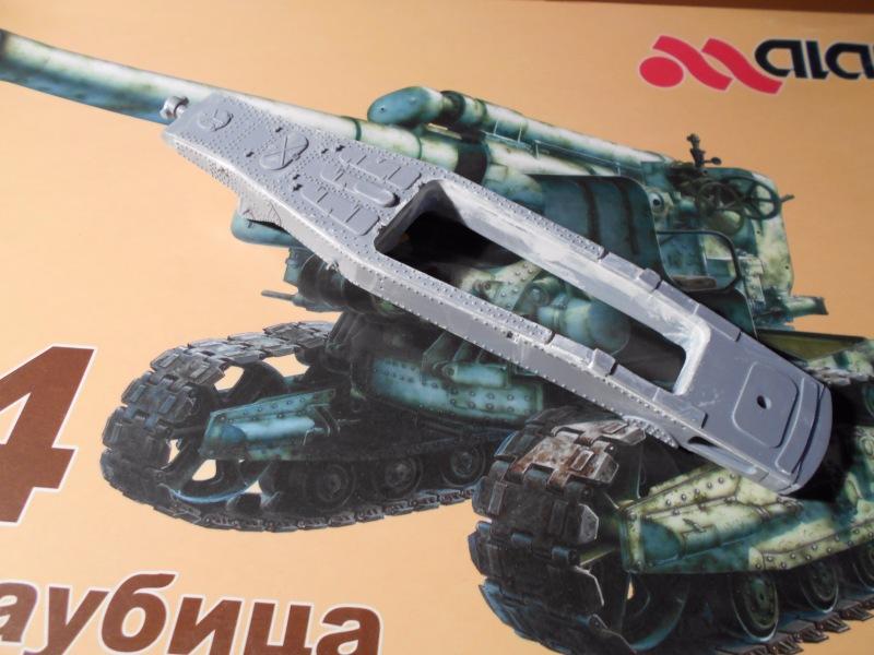 Советская 203-мм гаубица Б-4 1/35 (Alan №3522) 61c019775ed8