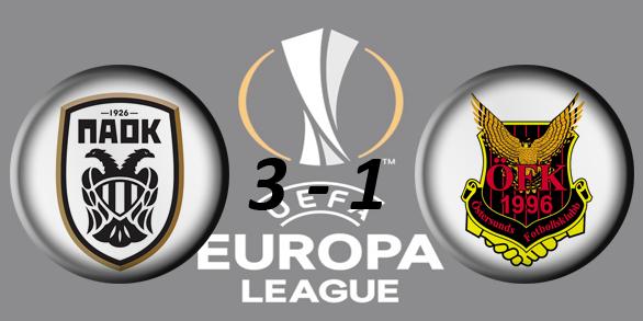 Лига Европы УЕФА 2017/2018 Cc72656753eb