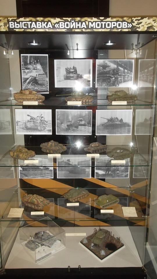 """Мы участвуем в музейной выставке """"Война моторов"""" (2017). C2425331e6d7"""