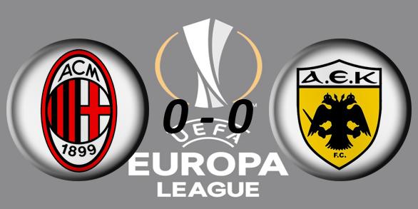 Лига Европы УЕФА 2017/2018 D21322a3498c