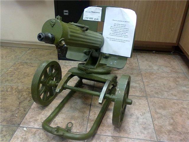 оружейная лавка - Страница 4 C0fbcd2cdd42