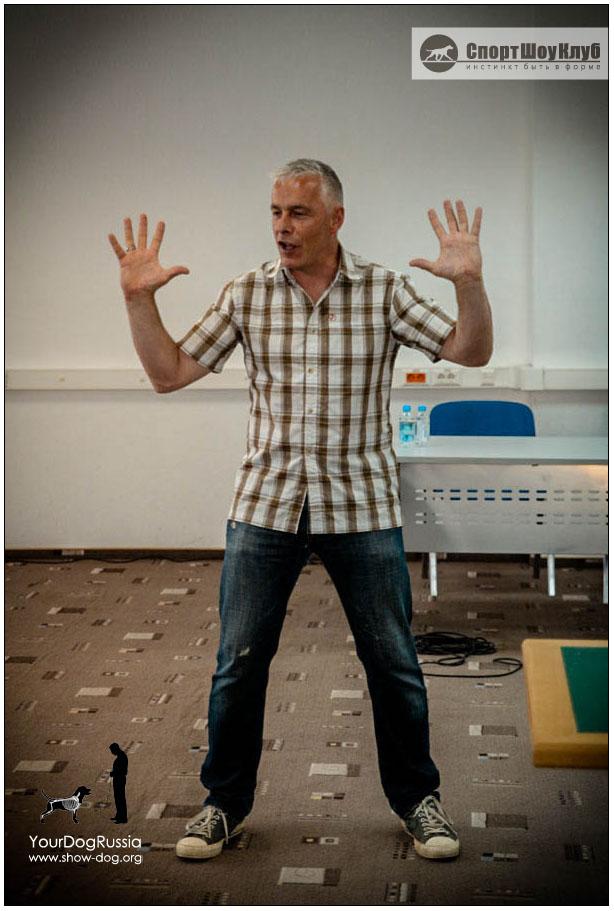 Джерард О'Ши - семинары по хендлингу и ринговой дрессировке в России Eb94a5930665