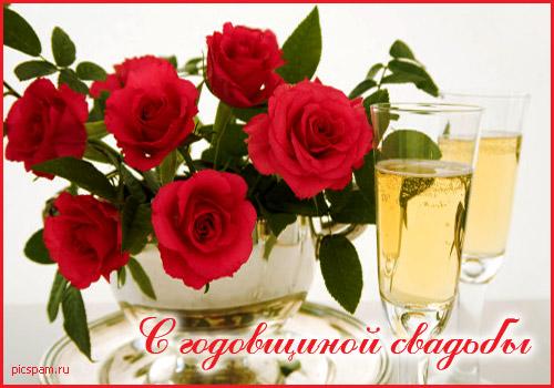 Поздравляем с годовщиной свадьбы Леночку(nonona) 9ea2d81c0f97