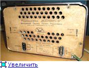 Радиоприемники Москвич и Москвич-В. 8ed33de44d1bt