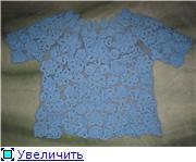 "Мастерская ""Алискин бонсай"". B2b60337c9dct"