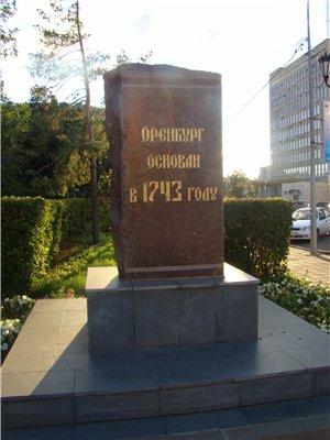 Путешествие из России в Казахстан Acda23948377