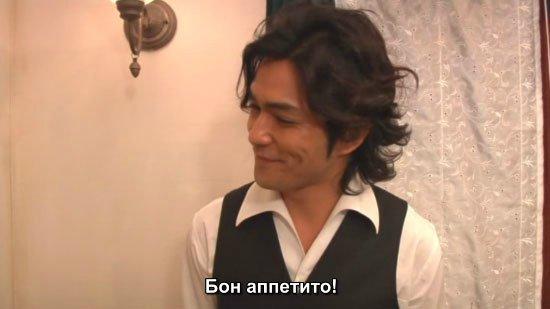 Jun Matsumoto - любимая лялька A1e4c01ad4d8