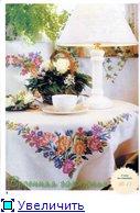 Схемы вышивки - Страница 2 871a047561f9t