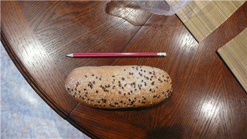 Бутерброды в рамке 1d191e076b4e