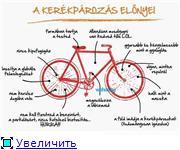 Анекдоты и юмор  на венгерском языке - Страница 2 9f048d992efet