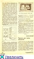 """Радиоприемник """"КИМ"""". A7e4364081cet"""