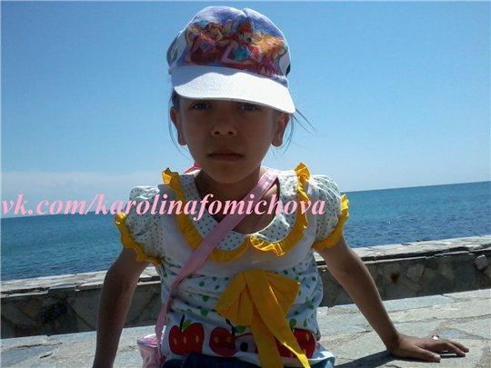 Каролина Фомичева, 7 лет, легкая форма ДЦП 1cd7ea3c630c