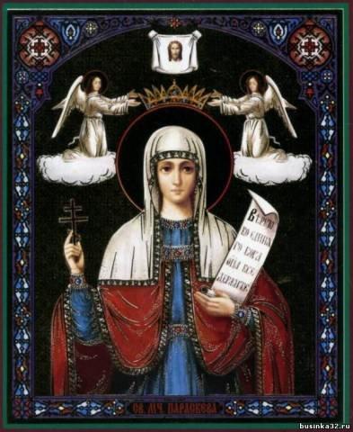 Праздник Святой Параскевы Пятницы. B727855072d6