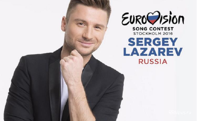 Евровидение 2016 3667999690d5