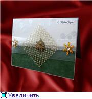 Наши открыточки 3c390400f33ct