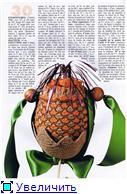 Пасха. Украшаем яйца - Страница 2 757a8d358f93t