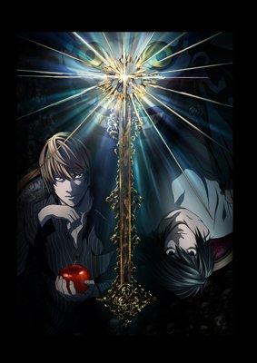 Death Note 9363e2b1f8a7