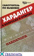 Хардангер - Страница 3 8cfcef59a009t