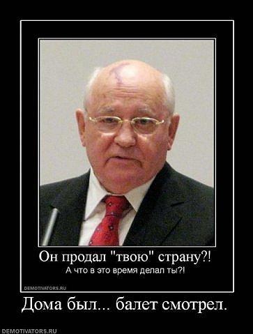 ВЫБОРЫ 2012 - ПРИШЛА ПОРА МЕНЯТЬ ВЛАСТЬ В РОССИИ ?! - Страница 2 De2a07bfd0f6