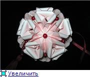 """Конкурс """"Роза - королева цветов"""" - Страница 3 42a8556aa5f3t"""