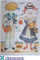 Куклы-вырезалки из бумаги 2981fb6e6732t