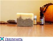 Варим мыло с нуля 1f273a715f92t