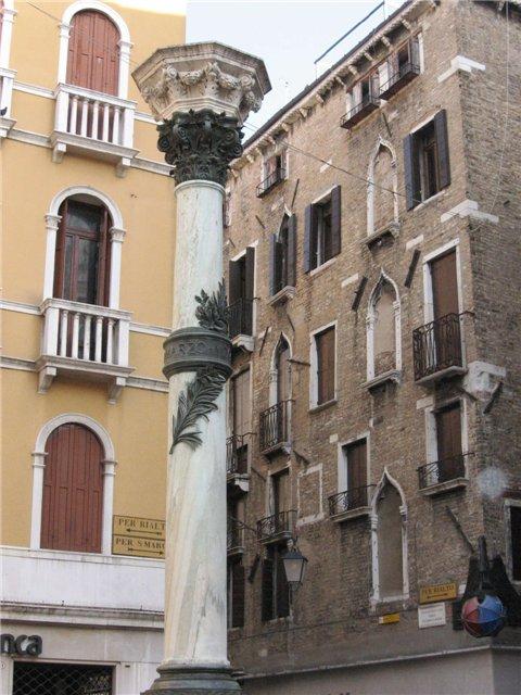 Венеция. Италия 59b7cc9ecffc