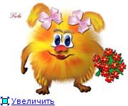 """""""Созвездие Венеры"""" - Страница 7 9b65f538d09et"""