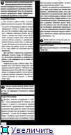 Интервью Андрея Виноградова 0407e62ea6bet