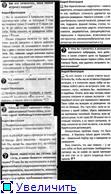 Интервью Андрея Виноградова 2fc5392ef08bt