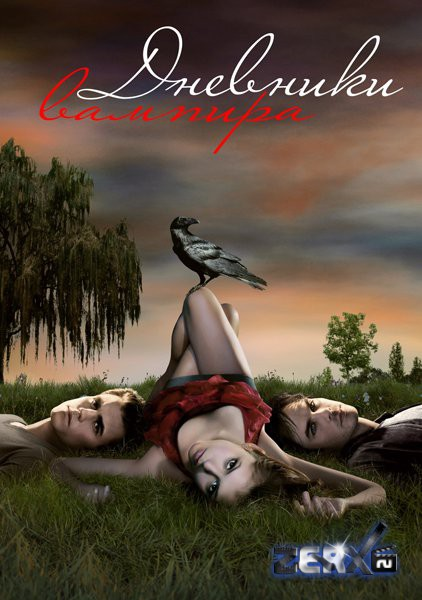 Дневники вампира \ The Vampire Diaries  Ff168f758463