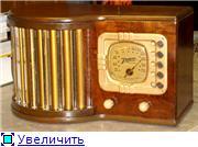 Zenith Radio Corp.; Chicago, Illinois (USA). 861e58ff6d84t