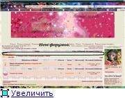 Не отображаются форумы. 0540a9068f76t